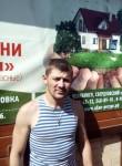 Pavel, 29  , Yekaterinburg