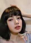 Lisa , 23  , Itabira