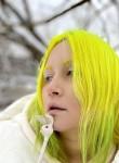 Lina, 31, Sochi