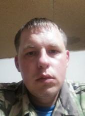 Maksim, 29, Ukraine, Poltava