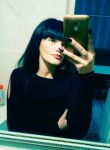 Знакомства Київ: Валентина, 20