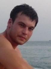 Denis, 28, Ukraine, Kremenchuk