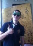Андрей, 24 года, Київ