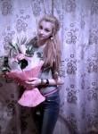 Александра, 23  , Vengerovo