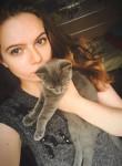 екатерина, 24 года, Москва