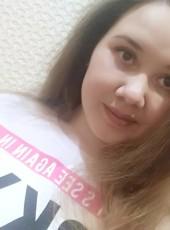 Dinara, 25, Russia, Kazan