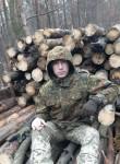 Эдик, 25 лет, Київ