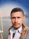 هاني عبدالصبور, 18  , Cairo