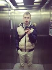 Artur, 22, Russia, Ryazan