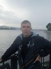 Igor , 39, Russia, Sarov