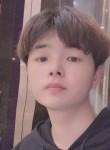 南北, 20  , Wuxi (Jiangsu Sheng)
