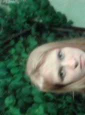 Yuliya, 25, Russia, Yeysk