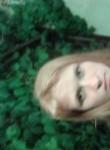 Yuliya, 25, Yeysk