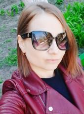 Yana, 33, Ukraine, Kremenchuk