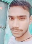 Ravi Shankar , 24  , Pithampur
