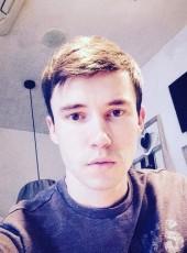 Sergey, 26, Ukraine, Dnipr