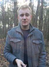 Denis, 29, Ukraine, Kiev