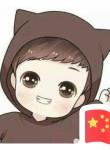 好人一生平安, 23, Shanghai