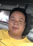 寻爱, 29  , Huizhou