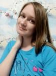 Evgeniya, 29, Cheboksary
