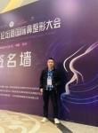 无忧宏图, 35  , Changsha