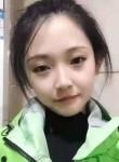 宝宝, 20, Xi an