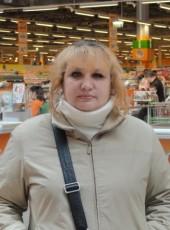natalya, 45, Russia, Korolev