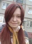 Rita, 22, Moscow