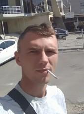 Maksis, 22, Ukraine, Kherson