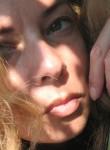 Елена, 49, Vyshhorod
