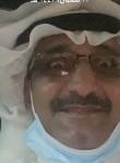 3bodالعبود, 40  , Riyadh