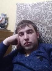 Vlad , 27, Russia, Bogorodsk
