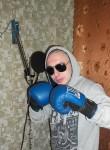 Сергей, 25  , Svitlovodsk