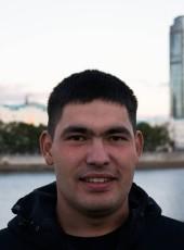 Вильдан, 23, Россия, Екатеринбург