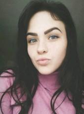 Nastya, 29, Russia, Vologda