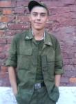 Серега, 27 лет, Дуван