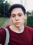 Richard, 25, Almaty