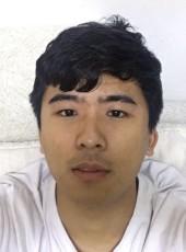 田国元, 22, China, Beijing