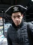 Sergey, 29  , Novovorontsovka