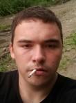 Андрей - Екатеринбург