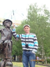 Andrey, 43, Russia, Kogalym