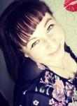 Elena, 27  , Gornyak