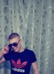 александр, 26 лет, Белоомут