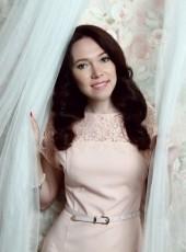 Kate, 27, Россия, Казань