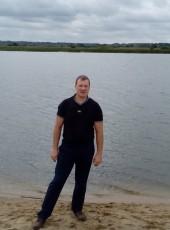 Anton, 33, Russia, Ryazan