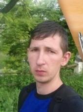 Vasil, 26, Ukraine, Horodenka