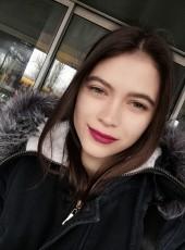 Galina, 22, Ukraine, Kherson