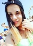 Valeriya, 21, Chernihiv