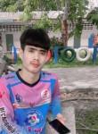 Couper, 19, Trang