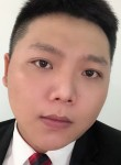 Quốc Tuấn, 26, Tan An